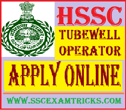HSSC Tubewell operator Recruitment