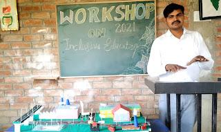 शिक्षक प्रशिक्षण कार्यशाला का हुआ आयोजन | #NayaSaberaNetwork