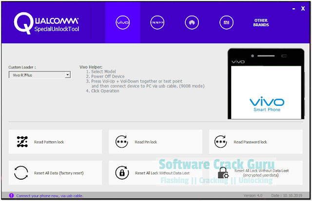 Qualcomm Special Tool V4.0 Free With KeyGen Full Working [Free Download]