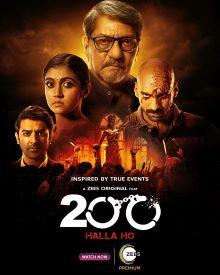 200 Halla Ho 2021 Full Movie Download 480p