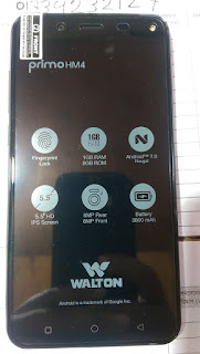 Walton primo hm4 firmware 100% tested without password