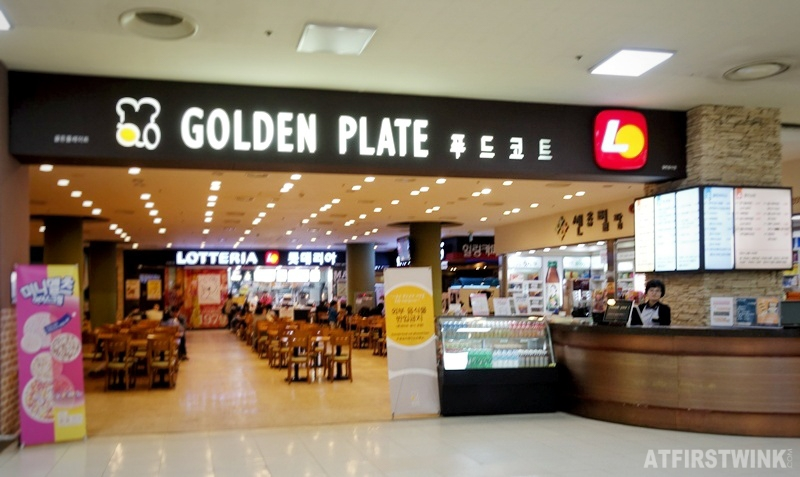 food court lotte mart seoul station