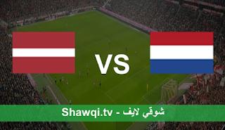 مشاهدة مباراة هولندا ولاتفيا بث مباشر اليوم بتاريخ 27-03-2021 في تصفيات كأس العالم
