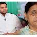 BREAKING: बिहार उपचुनाव में राजद के इन प्रतायशियों की हुई जीत...