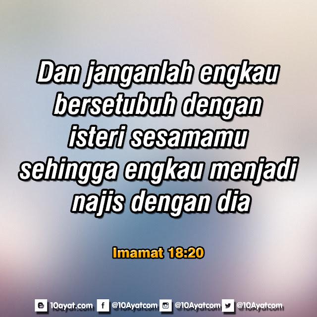 Imamat 18:20