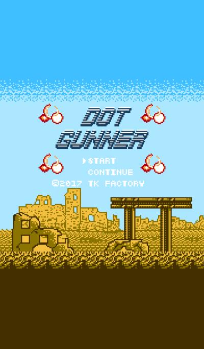 DOT GUNNER