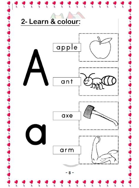 تدريبات على حروف وارقام اللغة الانجليزية