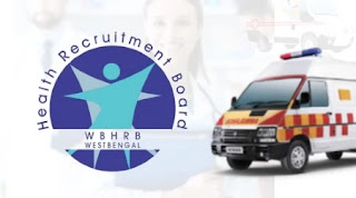 West Bengal Health Recruitment Board ( WBHRB ) Job Various Vacancies 8th pass