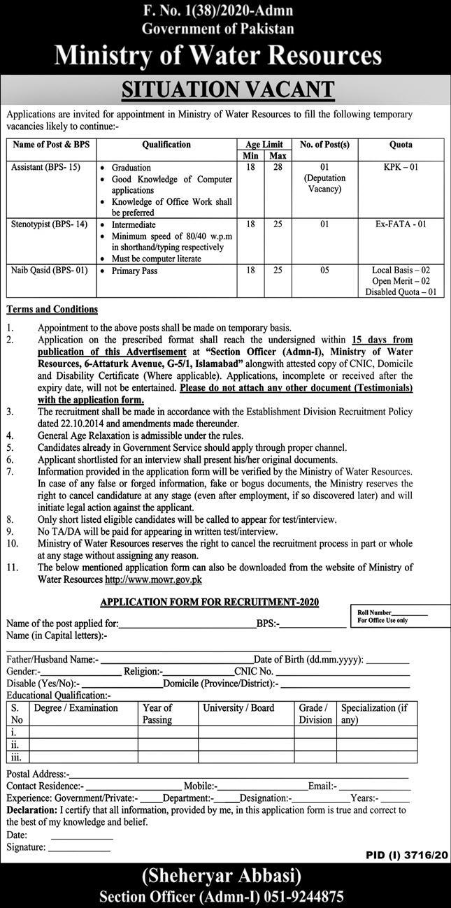 Ministry of Water Resources MOWR Jobs Advertisement 2021