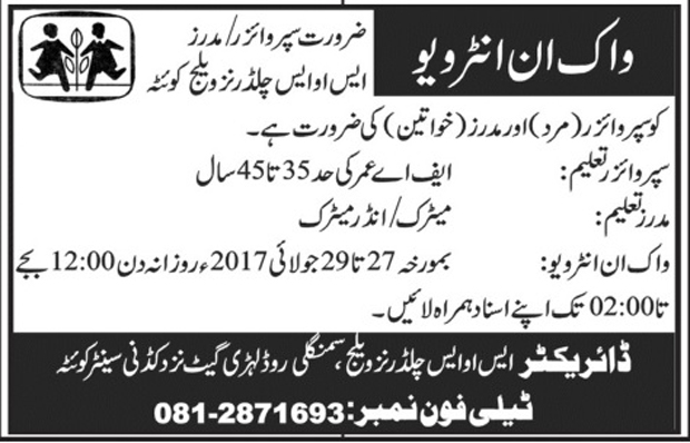 Jobs In SOS Childrens Village Quetta 26 Jul 2017