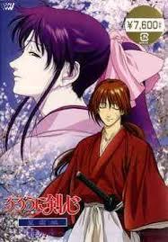 Rurouni Kenshin OVA 2