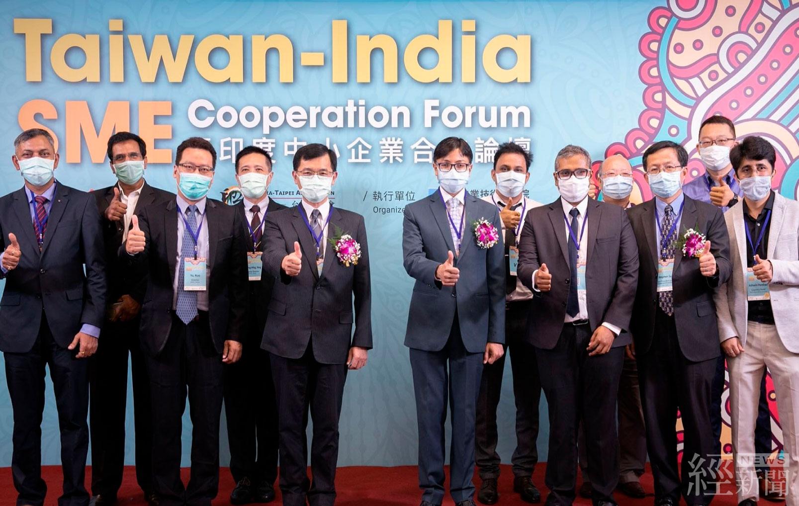 臺印度中小企業合作論壇 促成逾百場次洽談