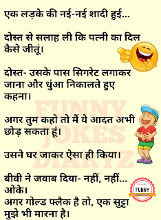 Hilarious funny jokes