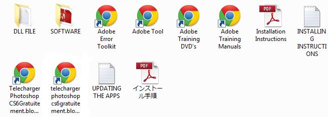 installateur fichier dll gratuit