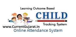 Online Hajari Fast Link SSA Gujarat