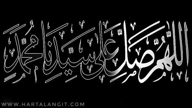 gambar kaligrafi sholawat nabi
