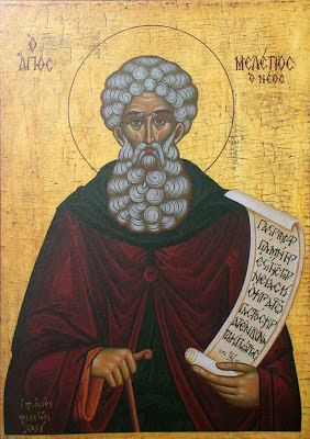 ST MELETIOS the Younger