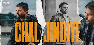 Chal Jindiye Lyrics in Hindi (हिंदी) – Judaa 3 | Amrinder Gill