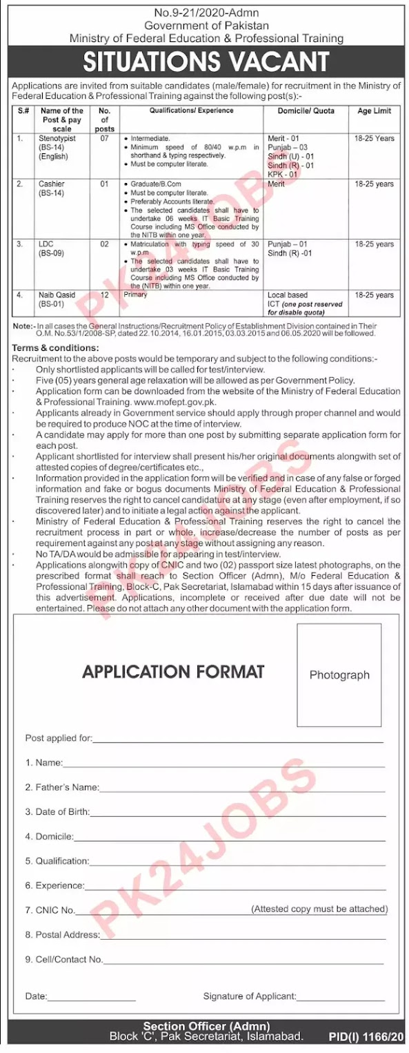 Ministry of Federal Education Jobs September 2020 Latest
