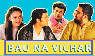 Gujarati Movie Diwnload. Bau Na Vichar