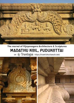 Madattukoil Madathu koil Thiruperumanandar Temple Pudukottai Pinterest