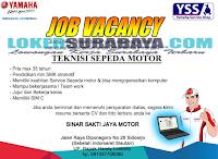 Job Vacancy Sinar Sakti Jaya Motor Sidoarjo Terbaru Juli 2019