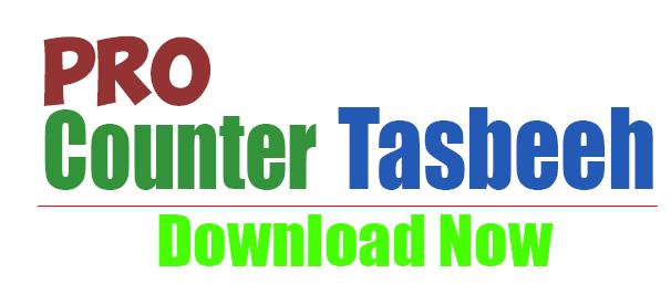 counter tasbeeh, counter tasbeeh apps, tasbeeh counter apk, tasbeeh counter download, tasbeeh counter apk download, counter tasbeeh pro, pro counter tasbeeh, digital counter tasbeeh pro,