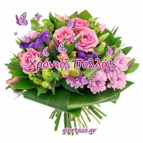 03 Ιουνίου 🌹🌹🌹 Σήμερα γιορτάζουν οι: Ιερία, Ιέρεια Υπατία, Υπατή, Υπατούλα, Πατούλα giortazo