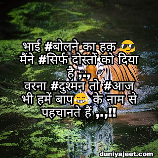Status Hindi Love Fb Status