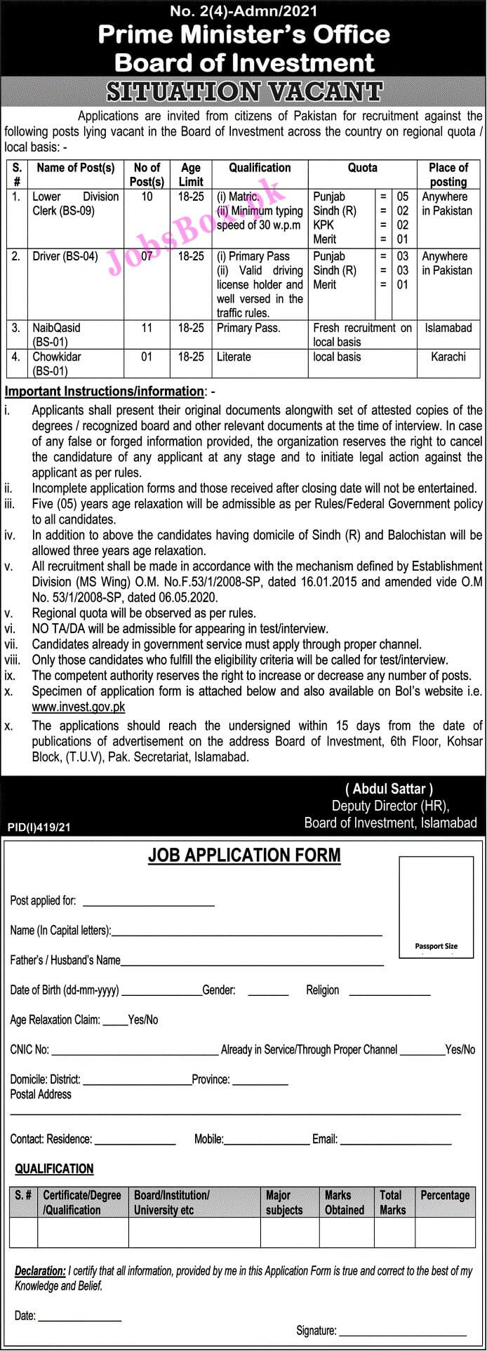 Prime Minister Office Board of Investment Jobs 2021 in Pakistan - Prime Minister Office Jobs 2021 Application Form - www.invest.gov.pk Jobs 2021