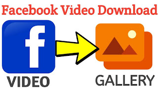 How To Download Facebook Video, Facebook Video Download,