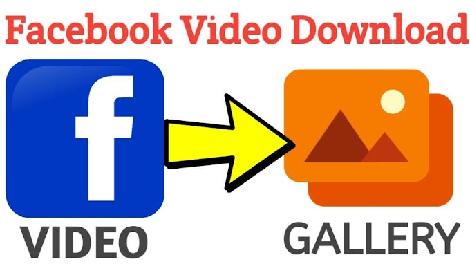 How To Download Facebook Video Super Fast Method 2020
