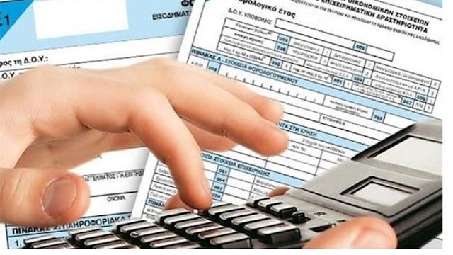 Προς παράταση προθεσμίας των φορολογικών δηλώσεων