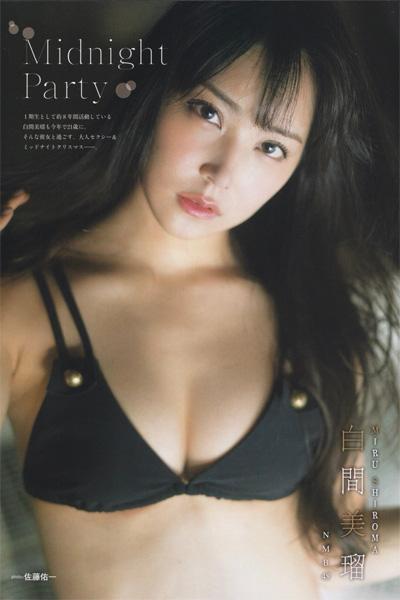Shiroma Miru 白間美瑠, B.L.T. 2019.01 (ビー・エル・ティー 2019年1月号)