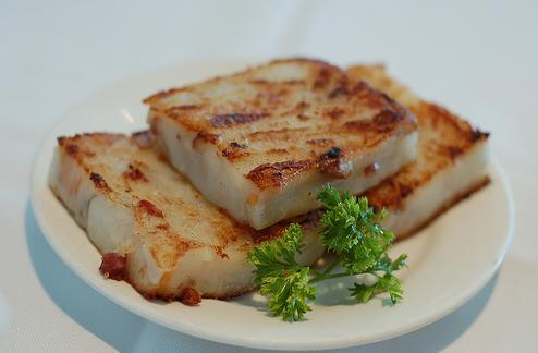 Chinese Steamed Turnip Cake Recipe