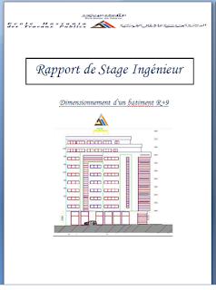 Dimensionnement d'un bâtiment R+9 - Rapport de Stage 2