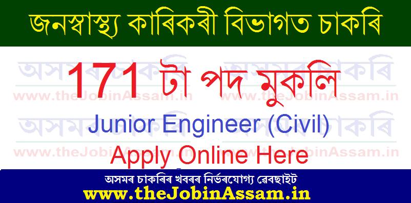 Public Health Engineering Department, Assam