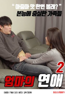 Mommys Lover 2-Mẹ kế 2