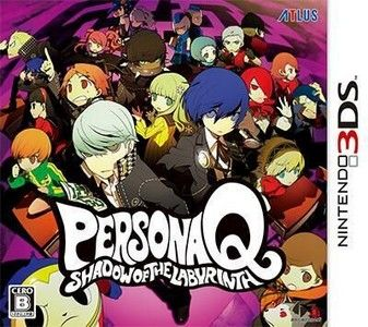 Rom Persona Q Shadow of the Labyrinth 3DS