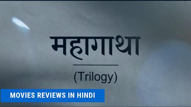 Marathi Movie New