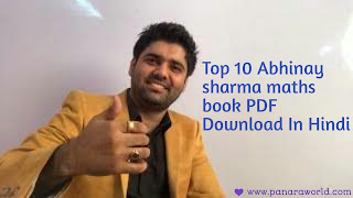 Top 10 Abhinay Sharma Maths Book PDF Download In Hindi