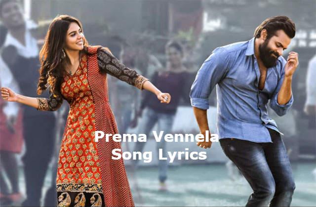 Prema Venneela Song Lyrics - Chitralahari (2019)