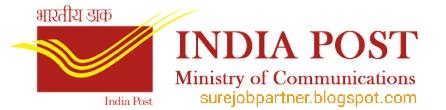 Gujarat Post Office Recruitment 2021 for 1856 Gramin Dak Sevak (GDS)