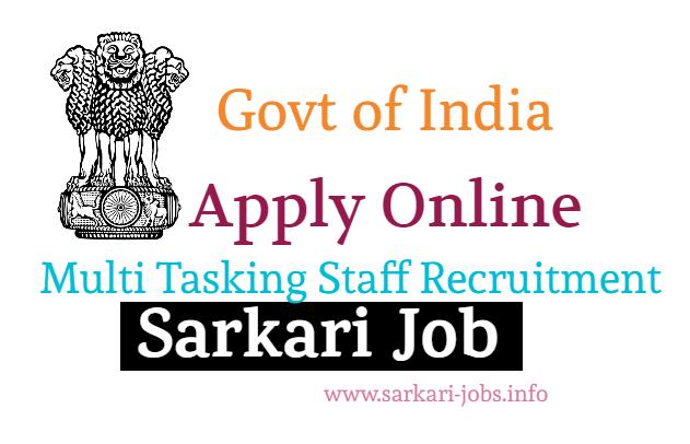 Multi Tasking Staff (MTS) Recruitment