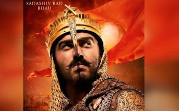 Arjun Kapoor is warrior Sadashiv Rao Bhau in Panipat new look poster