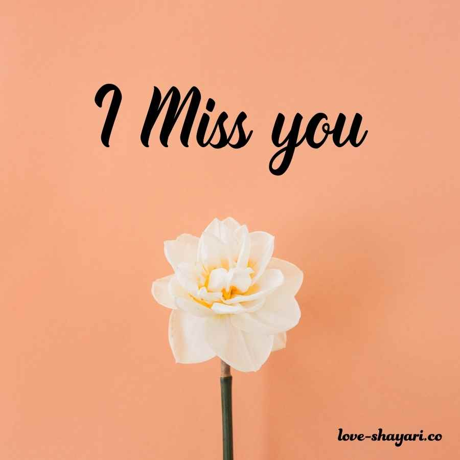miss you baby images