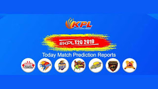 KPL T20 2019 Shivamoga vs Mysuru 4th Match Prediction Today