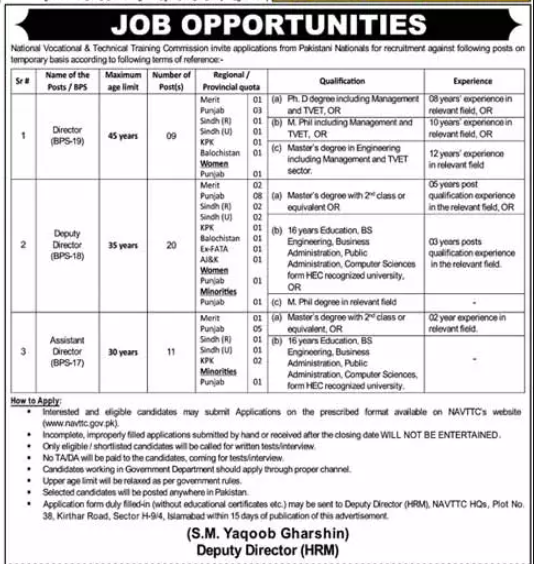 NAVTTC Jobs September 2020 – National Vocational and Technical Training Commission
