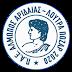 Συγχαρητήριο μήνυμα Δημάρχου Αλμωπίας για την άνοδο του Αλμωπού στη Super League 2