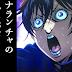 アニメ『ジョジョ5部』19話感想:例のシーンを見たナランチャの反応wwwww
